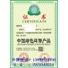 申报中国绿色环保产品公司